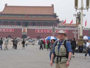 ChinaTiananmen.jpg