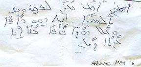 Aramaic sm.jpg