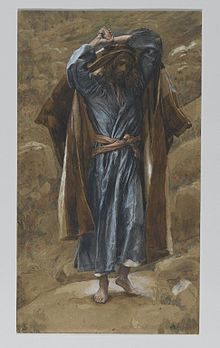 220px-Brooklyn_Museum_-_Saint_Philip_(Saint_Philippe)_-_James_Tissot_-_overall