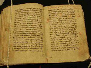 Greek Manuscript