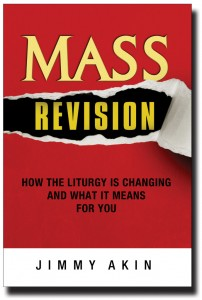 massrevision7